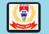 jharkhand-police-si-recruitment