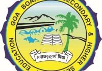 Goa Board Date Sheet 2017