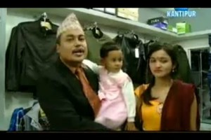 What the Flop October 20, 2014 - TexasNepal News