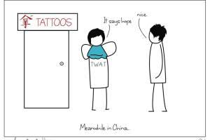 Tattooing Fail in China - TexasNepal News