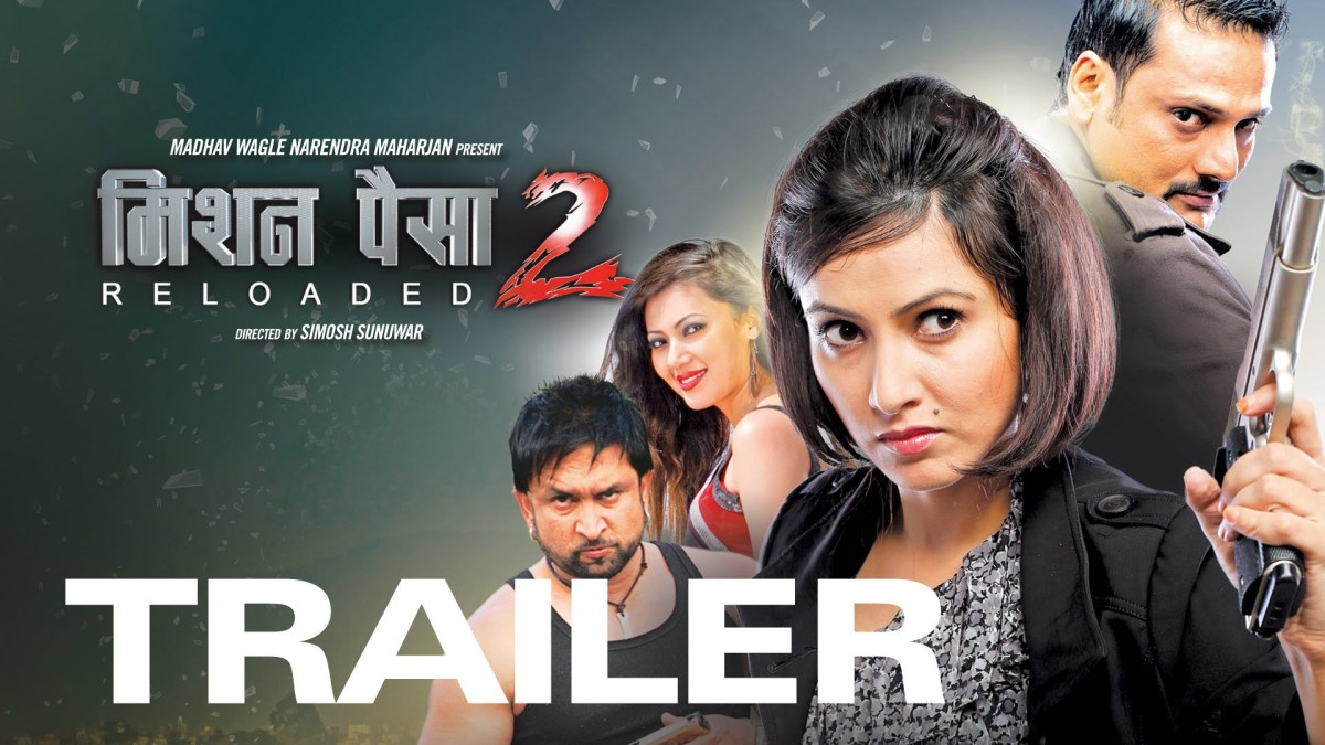 Mission Paisa 2: Reloaded - Official Theatrical Trailer