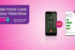 Hear, Hear Ncell Subscribers, It's Valentine Offer! - TexasNepal News