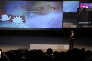 Ma Nepali Hamro Nepal: Shristi KC Motivational Speech - TexasNepal News