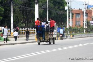 CPN Maoist's Nepal Bandh Cripples Daily Life - TexasNepal News