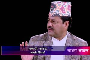 Sajha Sawal Episode 401 People question Leaders about Constitution - TexasNepal News