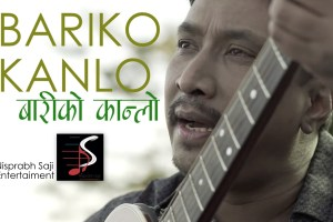 BARIKO KANLO – NHYOO BAJRACHARYA & VARIOUS ARTISTS (OFFICIAL VIDEO) - TexasNepal News