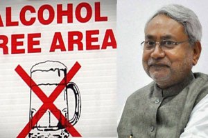 Alcohol Ban in Bihar Leads Indians to Nepal - TexasNepal