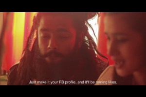 इच्छा (WISH) – Nepali Short Film By Gauthali Entertainment - TexasNepal