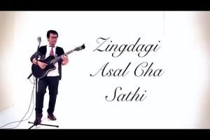 MUSIC VIDEO: Phiroj Shyangden's Fun Video For 'Zindagi Asal Cha Sathi' - TexasNepal