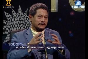 Tough Talk with Prof. Mahendra P. Lama - TexasNepal News