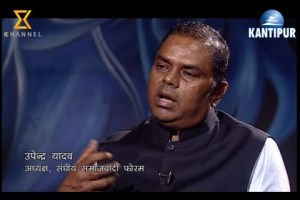 Fireside with Upendra Yadav - TexasNepal News