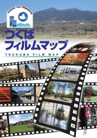 フィルムマップ