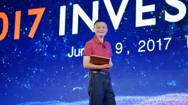 Jack Ma, Executive Chairman of Alibaba Group