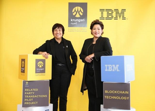 Krungsri IBM-02