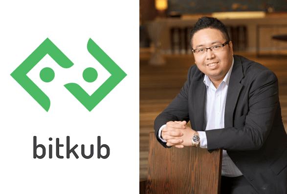 bitkub_logo2