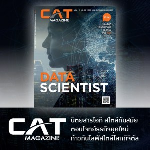 Banner-CATMAG53