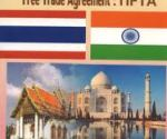 FICCI was quoting its findings on the impact of the FTA on Indian industry.