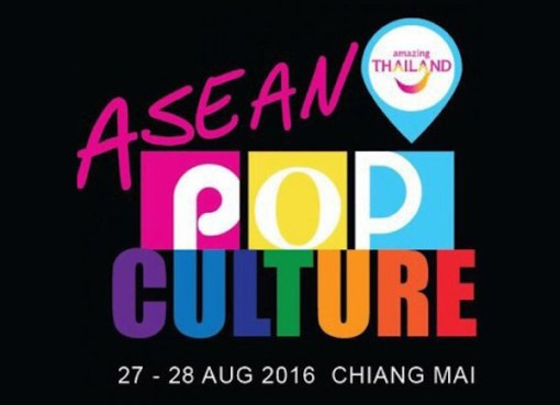 ASEAN Pop Culture event at Lanna Folklife Museum in Chiang Mai