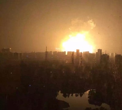 Chemical Plant Explosion in China
