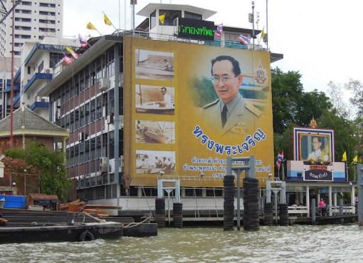 Image of His Majesty King Bhumibol Adulyadej on a pier in Bangkok