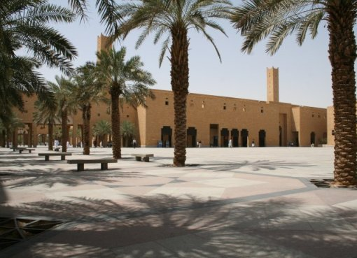"""Deera Square in central Riyadh, Saudi Arabia. Known locally as """"Chop-chop square"""", it is the location of public beheadings"""