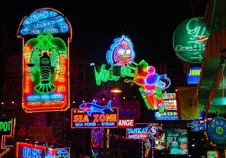 Neon lights in Pattaya