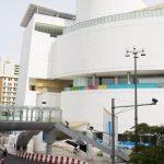 Bangkok Art and Cultural Center