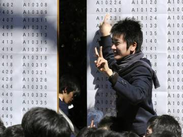 ai-pass-japan-entrance-exam