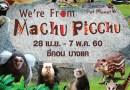 """""""ซีคอน บางแค"""" จัดงาน """" We're from Machu Picchu """" สัมผัสความมหัศจรรย์ของสัตว์แห่งนครโบราณ """"มาชู ปิกชู"""""""