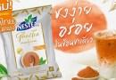 Nestea ชาไทย การลงทุนที่คุ้มกำไรจากรสชาติที่ยอดเยี่ยม