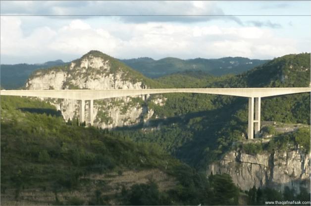 أعلى جسور العالم- ثقف نفسك 7