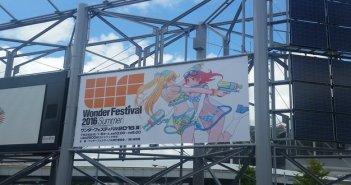 Wonder Festival 2016