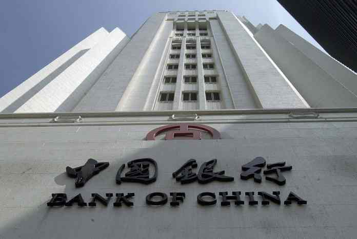 People's Bank of China To Issue Digital Currency, Looking At Blockchain