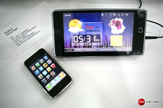 Huawei 7 inch Android tablet