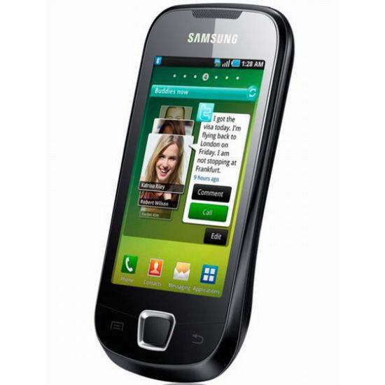 Samsung Galaxy 3 i5800 price