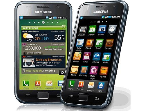Samsung Galaxy S featured