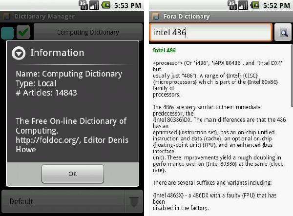Computing Dictionary Package