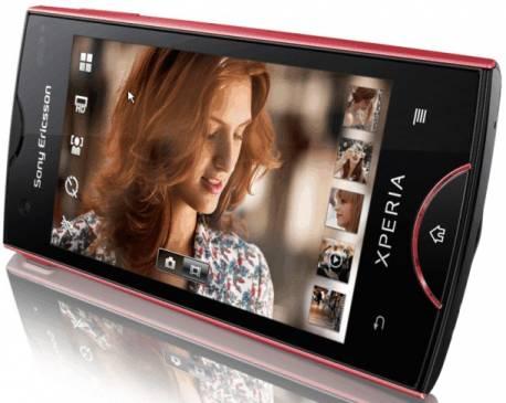 Sony-Ericsson-Xperia-Ray