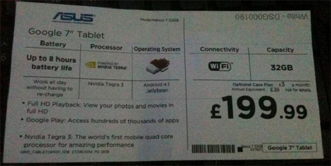 Nexus-7-32GB-UK-Retail