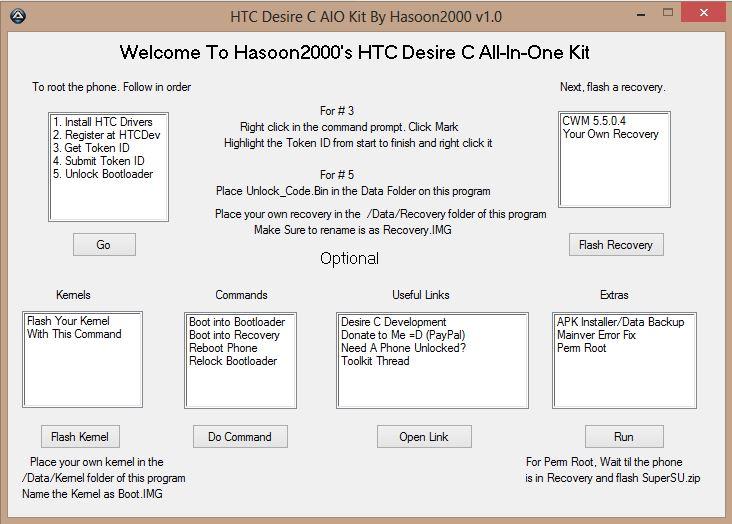 desire-c-aio-toolkit