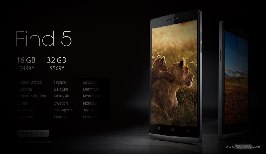 oppo-find-5-release-32gb