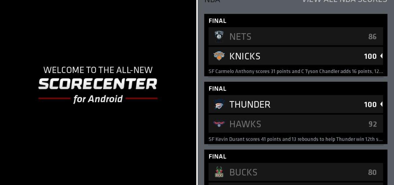 scorecenter-update