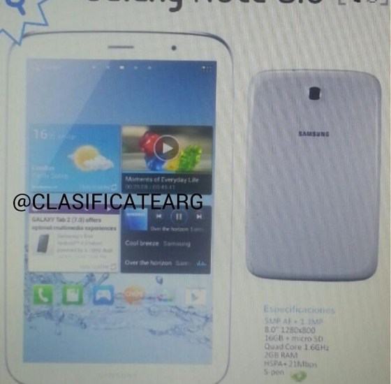 Samsung-Galaxy-Note-80-N5100-Android-Jelly-Bean-leaked