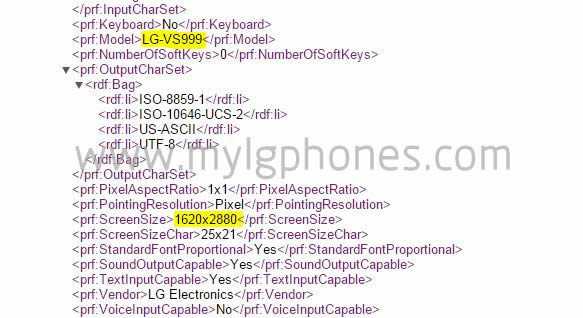 Verizon LG G4 Specs