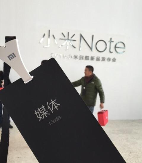 Xiaomi Note Specs almost official