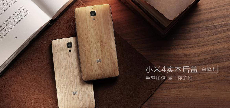xiaomi mi4 wooden back covers