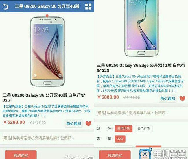 galaxy-s6-china-price