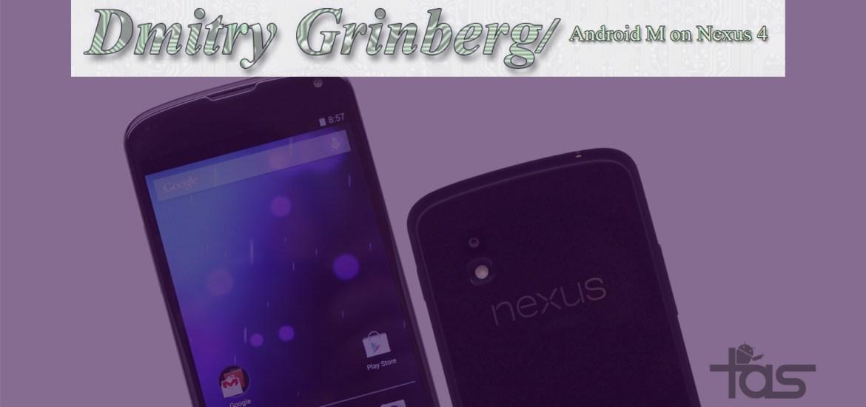 Nexus 4 Marshmallow Custom ROM