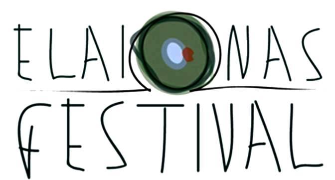 ELAIΩNAS FESTIVAL 2016