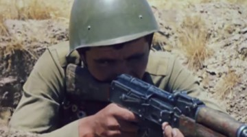 Afghanistan 1979